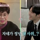 Nam Tae Hyun Instantly Wins The Heart And Approval Of Jang Do Yeon's Mom