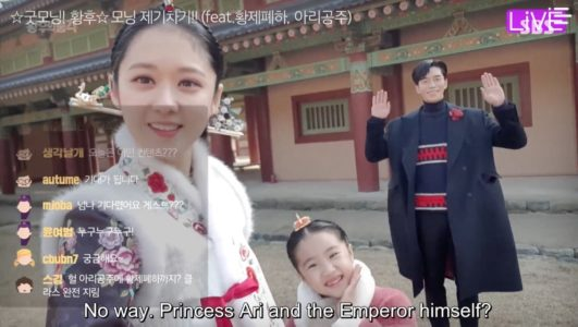 """8 Times """"The Last Empress"""" Episodes 21-24 Made Us"""