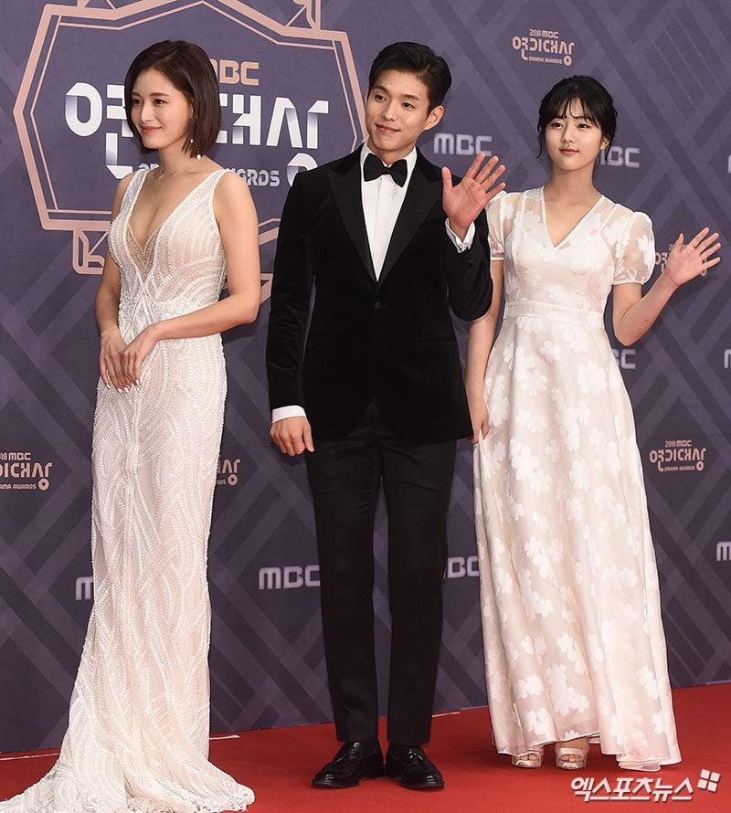 Stars Shine On Red Carpet At 2018 MBC Drama Awards   Soompi