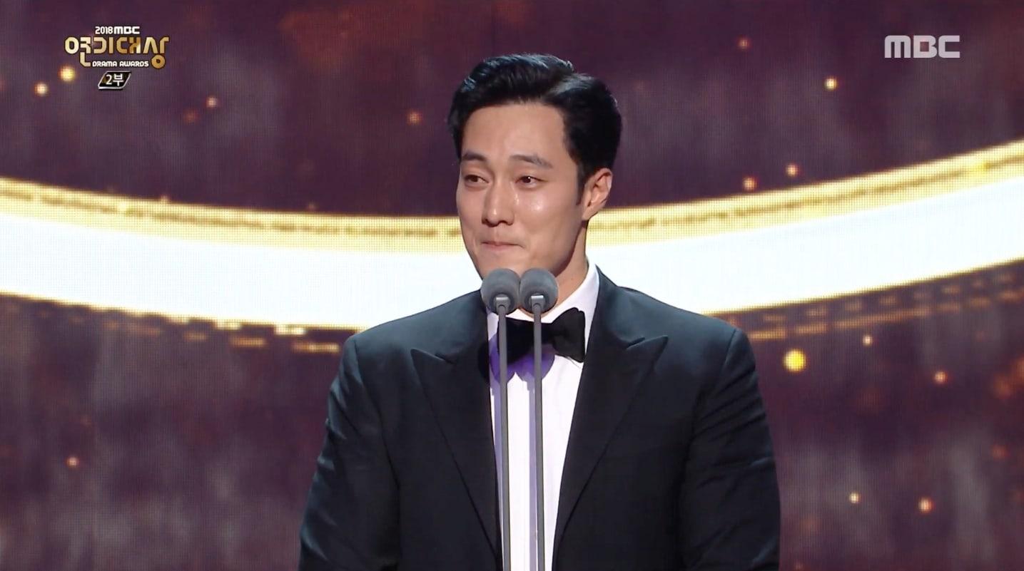 So Ji Sub raih daesang di MBC Drama Awards 2018