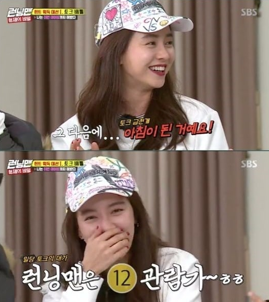 Song Ji Hyo, Jun So Min, And More Reveal Stories About Their