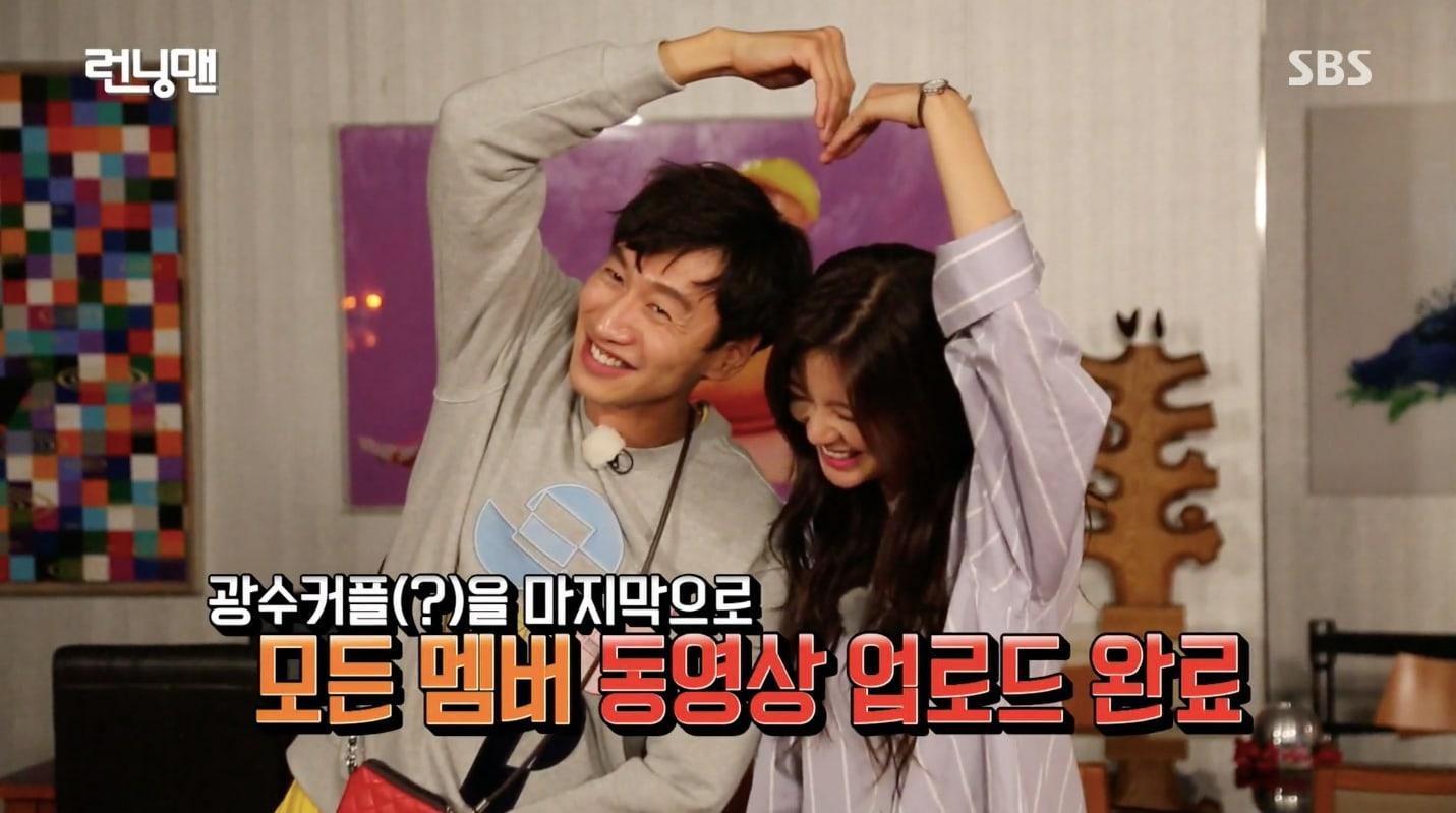 Setuju nggak nih Teens jika nama couple untuk mereka adalah Ri-Ri Couple (dok. SBS)