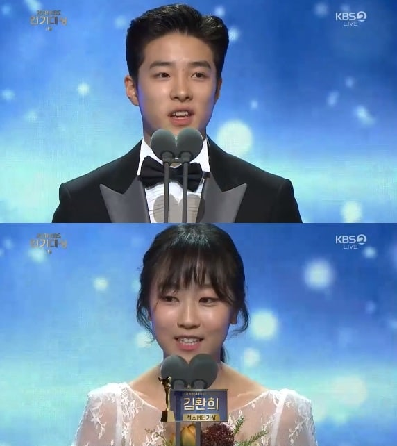 Winners Of The 2018 KBS Drama Awards | Soompi