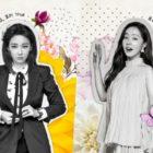 Lee Yoo Ri And Uhm Ji Won Look Fierce And Lovely For Upcoming Fantasy Drama