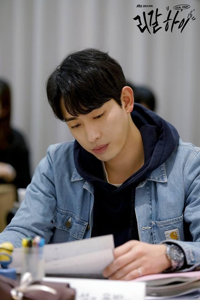 Jin Goo And Seo Eun Soo Impress At Script Reading For New Legal