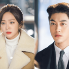 "Jo Bo Ah And Kwak Dong Yeon Have A Chilly Standoff On ""My Strange Hero"""