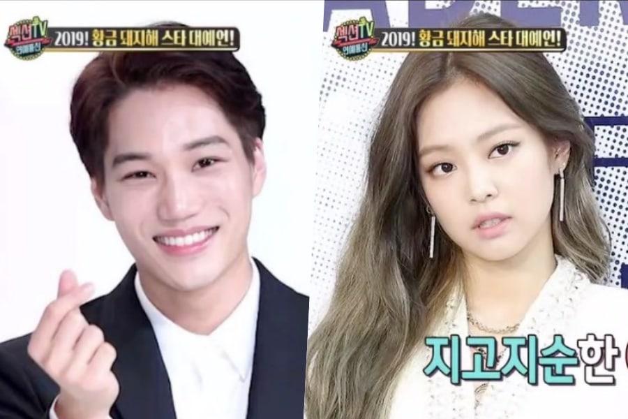Seorang ahli fisiognomi mengungkapkan kecocokan pasangan Kai EXO dan Jennie Blackpink (dok. MBC)