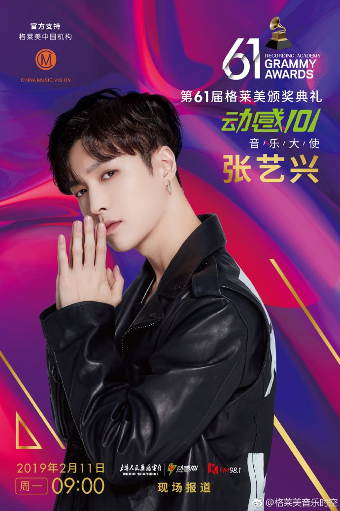 Lay EXO dipastikan tampil di Grammy Awards 2019 nih Teens (dok. Soompi)