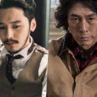 Byun Yo Han In Talks For New Historical Film With Seol Kyung Gu