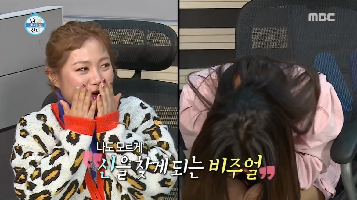 MAMAMOO's Hwasa Absolutely Loves Lee Si Eon's Impression Of