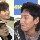 "Watch: ""Running Man"" Cast Grills Lee Kwang Soo About Lee Sun Bin And Spills Each Other's Secrets In Preview Ft. WINNER, Chungha, And More"