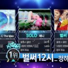 "Watch: Chungha Takes 3rd Win For ""Gotta Go"" On ""Music Core""; Performances By Apink, WJSN, KNK, And More"