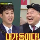 Kang Ho Dong Says He Hopes His Son Grows Up To Be Like Block B's P.O