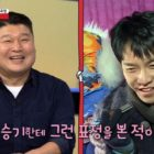 Kang Ho Dong Pokes Fun At Lee Seung Gi For His Reactions While Meeting Son Ye Jin
