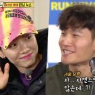 "Song Ji Hyo Jokingly Offers To Date Kim Jong Kook On ""Running Man"""