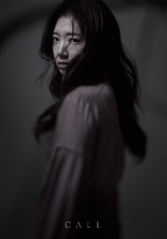 Park-Shin-Hye.jpg