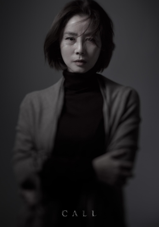 Kim-Sung-Ryung.jpg