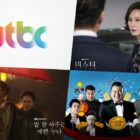 JTBC Takes Home 4 Awards At 23rd Asian Television Awards