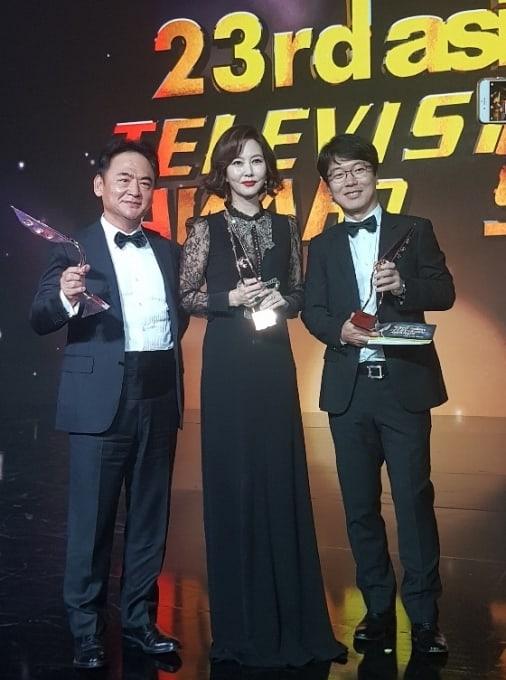 JTBC Takes Home 4 Awards At 23rd Asian Television Awards