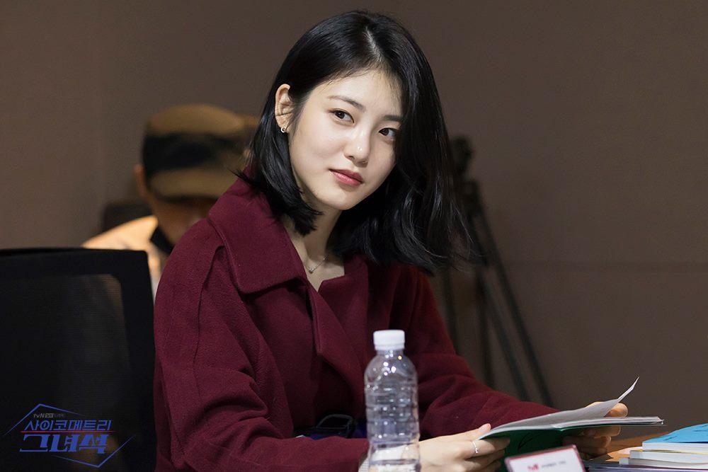 GOT7's Jinyoung, Shin Ye Eun, And More Gather For First