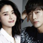 Hello Venus's Nara To Star Opposite Namgoong Min In New Drama