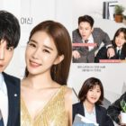 """Lee Dong Wook And Yoo In Na's New Drama """"Touch Your Heart"""" Unveils Fun Character Posters"""