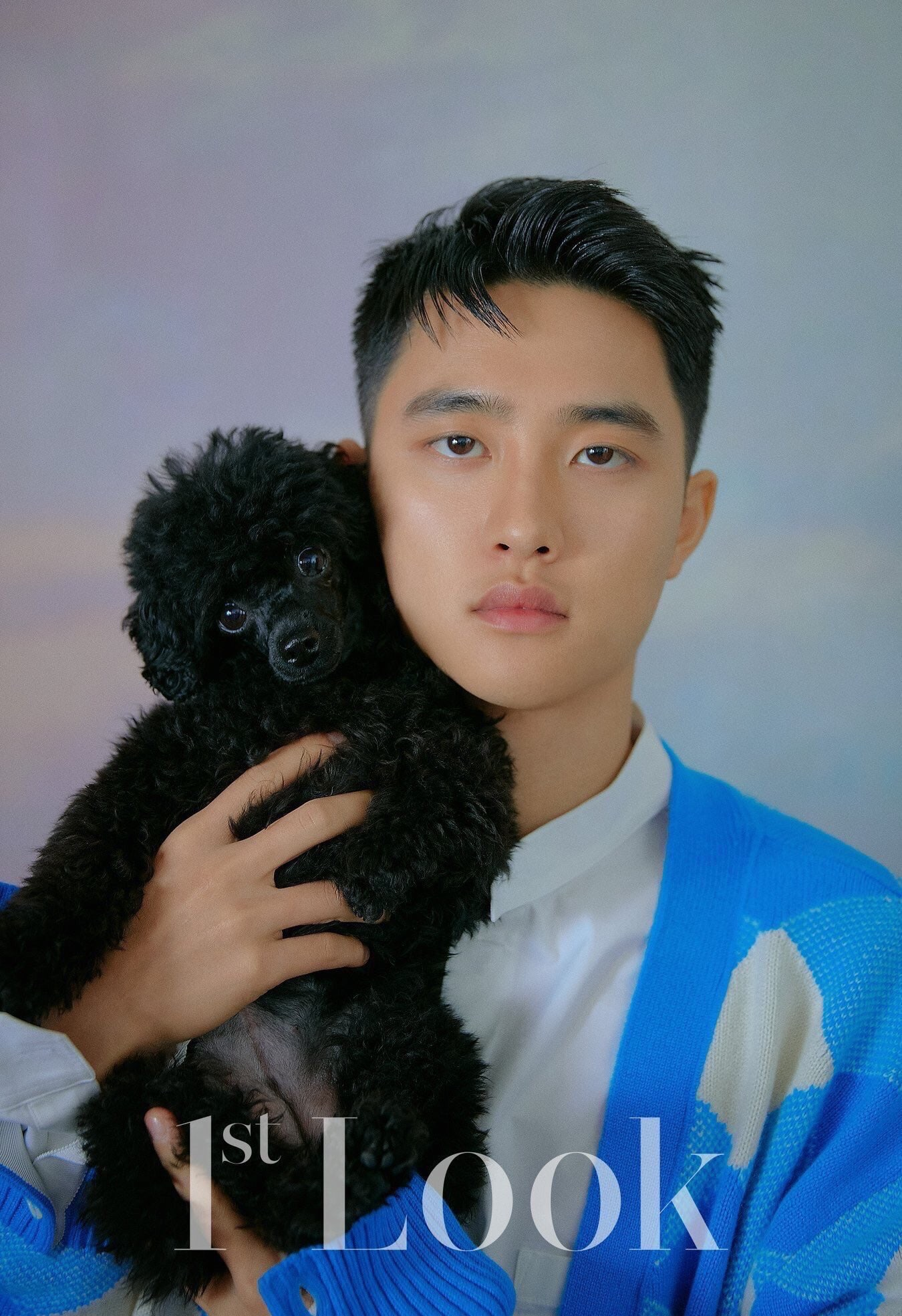 Exo S D O And Park So Dam Show Off Their Adorable Dogs Soompi