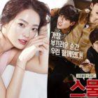"Chun Woo Hee In Talks For New Drama By ""Twenty"" Director"