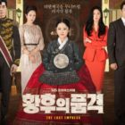 """""""The Last Empress"""" Responds To Reports Of Adding More Episodes"""