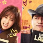 """Seo Eun Soo And Jin Goo Are Drastically Different In Character Posters For """"Legal High"""""""