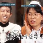 """Watch: Kwanghee And Nam Chang Hee Are Funny But Fierce Competitors In """"SKY Castle""""-Themed """"Amazing Saturday"""" Preview"""