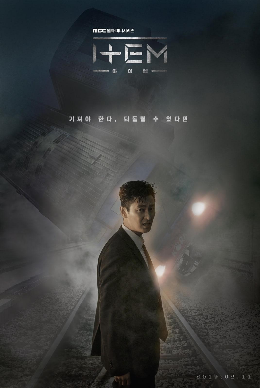 Joo-Ji-Hoon-2.jpg