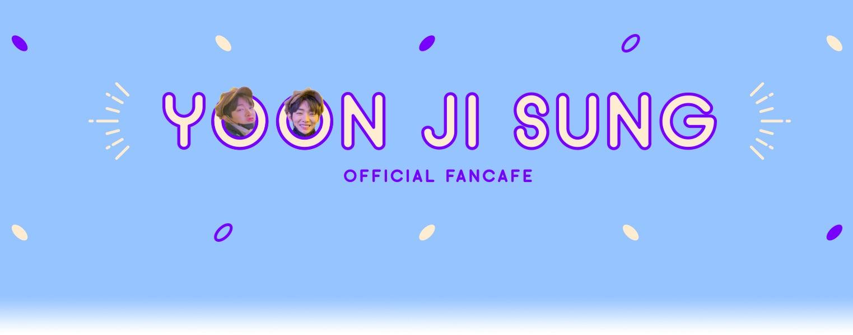 Kang Daniel, Yoon Ji Sung, And Bae Jin Young Launch Official