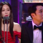 Lee Yoo Ri Explains Why She Was Distracted By So Ji Sub During Her Award Acceptance Speech