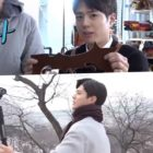 """Watch: Park Bo Gum Shares Silly Behind-The-Scenes Moments During """"Encounter"""" Filming"""