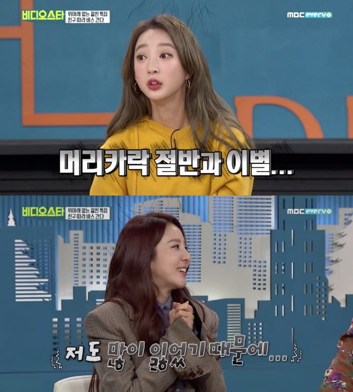 EXID's Hyelin And Sandara Park Open Up About Dealing With