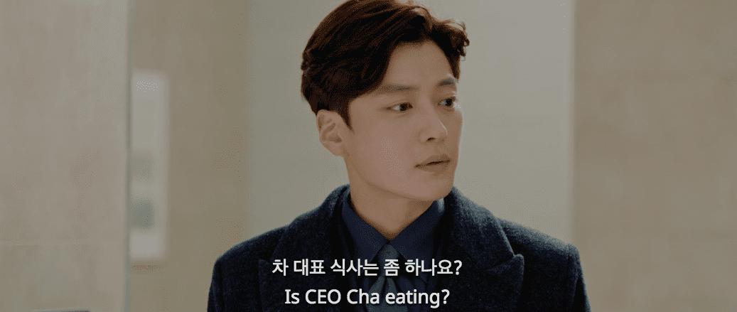 Woo Seok tidak bisa melepaskan Soo Hyun