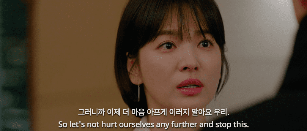 """heartbreaking moments from the finale of """"encounter"""" soompi"""