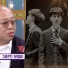 """Don Spike Talks About Receiving Royalties From EXO's """"Miracles In December"""""""