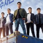 """""""Extreme Job"""" Reaches 1 Million Moviegoers In Fastest Time For A Comedy Film"""
