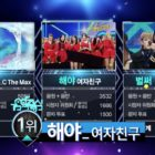 "Watch: GFRIEND Takes 5th Win For ""Sunrise"" On ""Music Core""; Performances By SEVENTEEN, IMFACT, Chungha, And More"