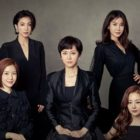 "US Remake Of ""SKY Castle"" Is Reportedly In The Works"