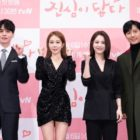 "Exclusive: ""Touch Your Heart"" Cast Talks About ""Goblin"" Reunion, Preparing For Drama, And Hopes For High Viewership Ratings"