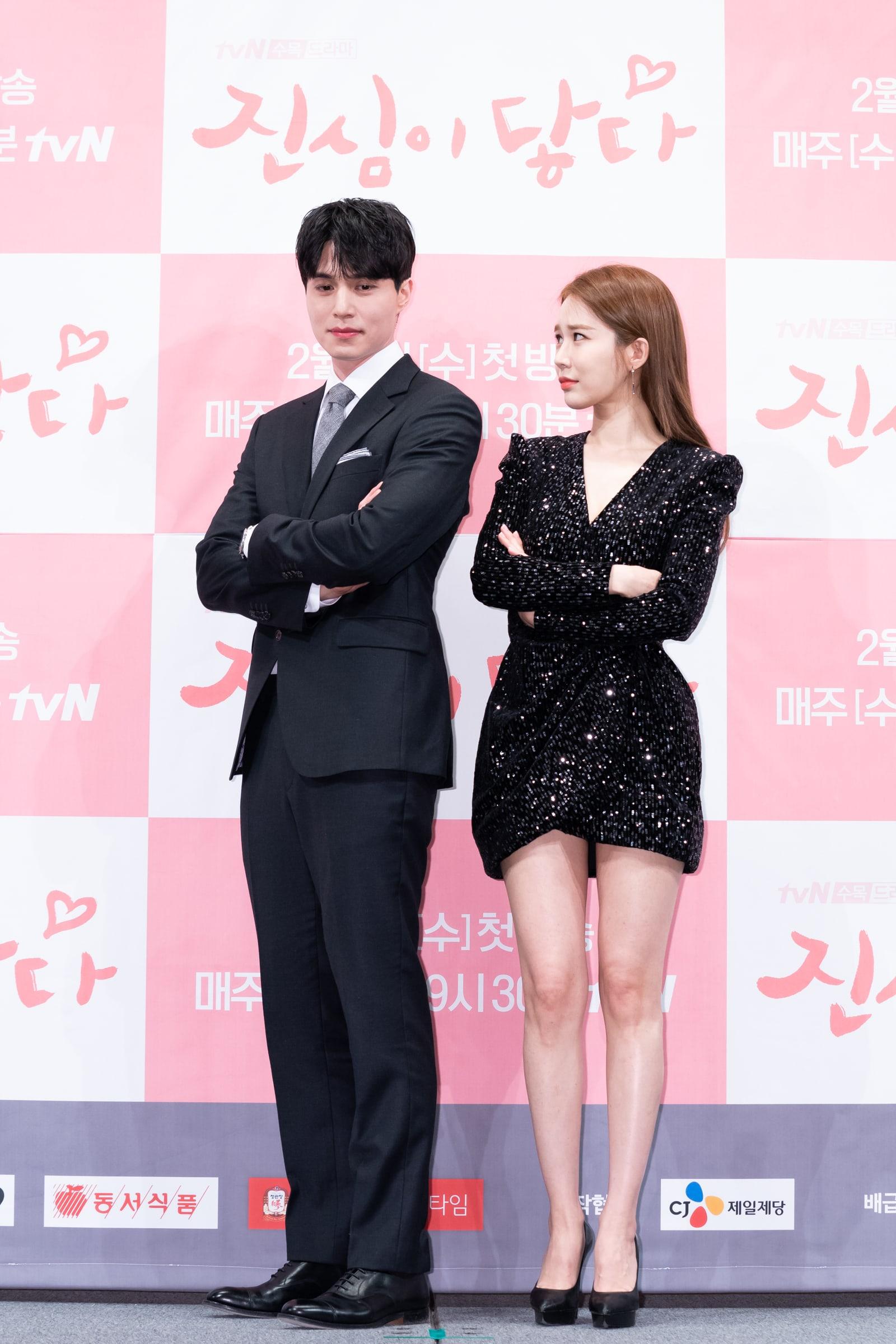Mereka menyatakan jika karakternya dalam drama ini sangat berbeda dengan karakter dalam drama Goblin (dok. Soompi)