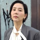 Kim Na Young Announces Divorce From Husband Following His Illegal Activities And Arrest