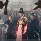 """Haechi"" Reveals Main Posters And Intriguing Character Relationship Chart"