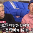 WINNER's Song Mino And Block B's P.O Share Stories Of Their Struggles Before Debut