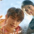 GOT7's Jinyoung Says He Can Learn All Your Secrets In Poster For Upcoming Drama