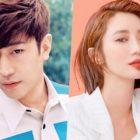 Shinhwa's Eric And Go Jun Hee In Talks For Fantasy Rom-Com Drama