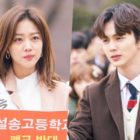 "Jo Bo Ah And Yoo Seung Ho Fight For The Future Of Their School In ""My Strange Hero"""